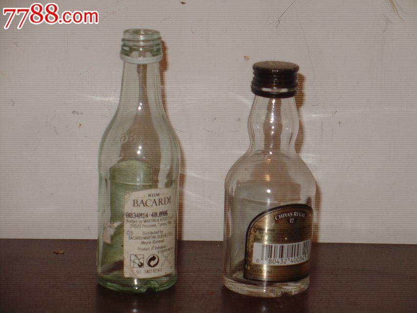 外国酒瓶收藏/空酒版瓶子2个