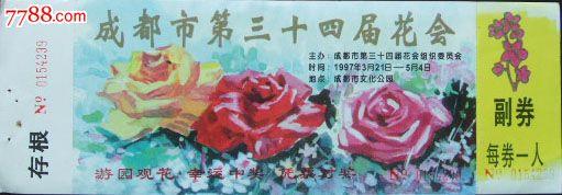 会(水彩月季花画)