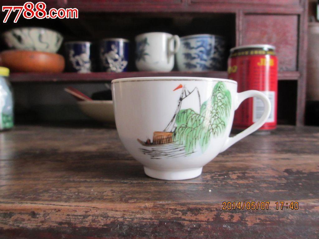 特价文革手绘彩色山水图茶杯