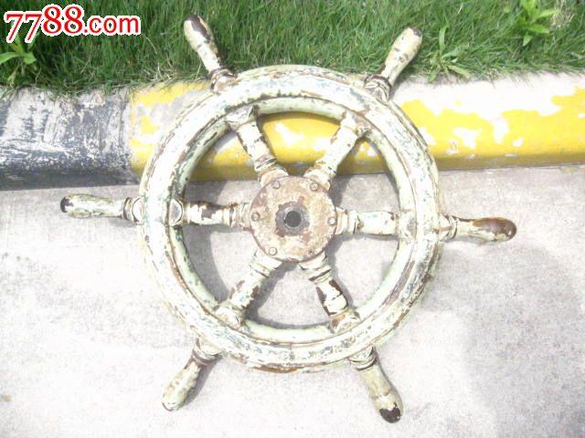 轮船方向盘-其他收藏品--se23707917-零售-七