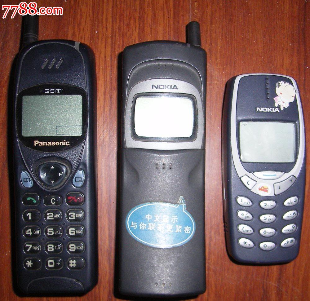 Nokia 1011  Wikipedia