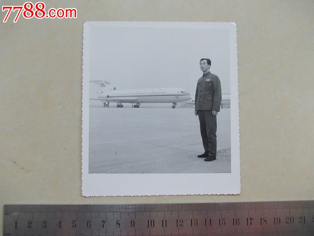 飞机场_价格3元_第1张_中国收藏热线