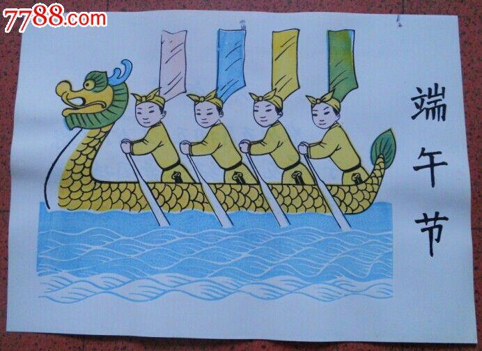 幼儿园故事教育挂图·端午节图片