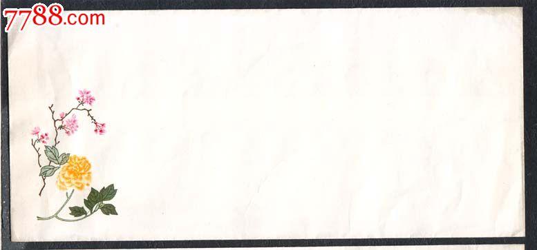 信封背景矢量图