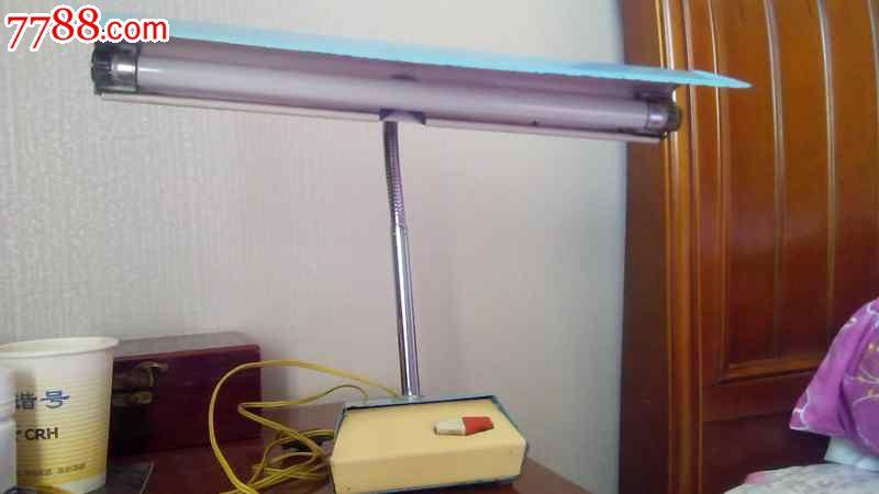 老电器:老台灯日光灯台灯
