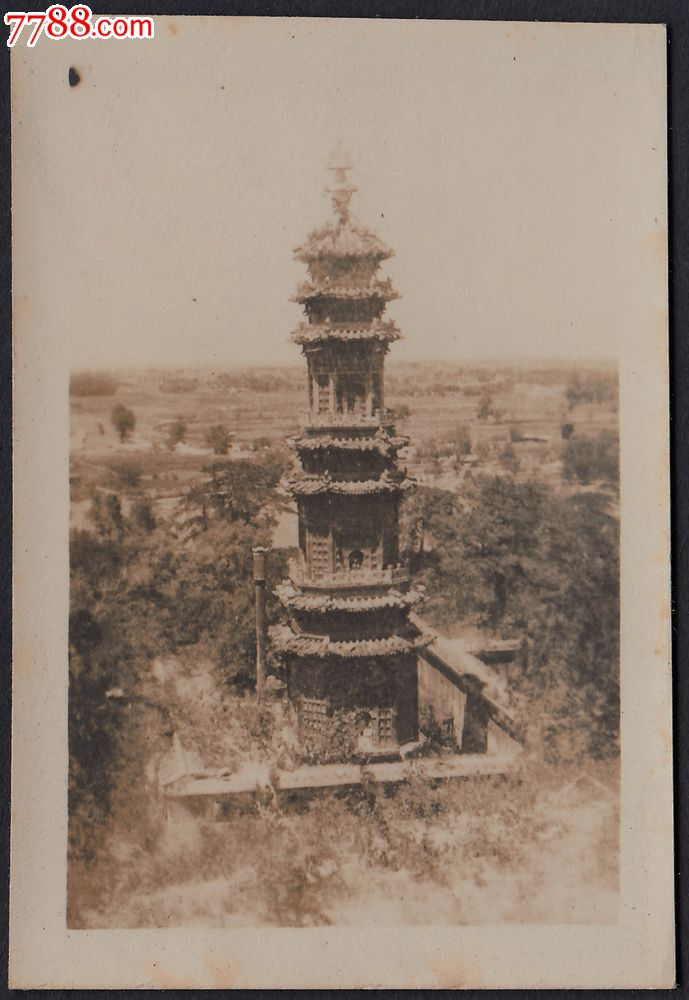 民国老照片之万寿山颐和园后的琉璃塔