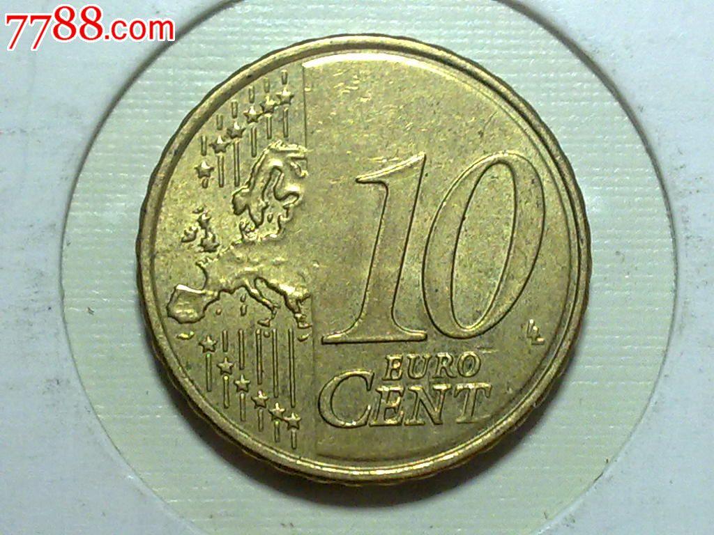 法国2011年10欧分黄铜币图片