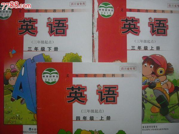天津外语培训