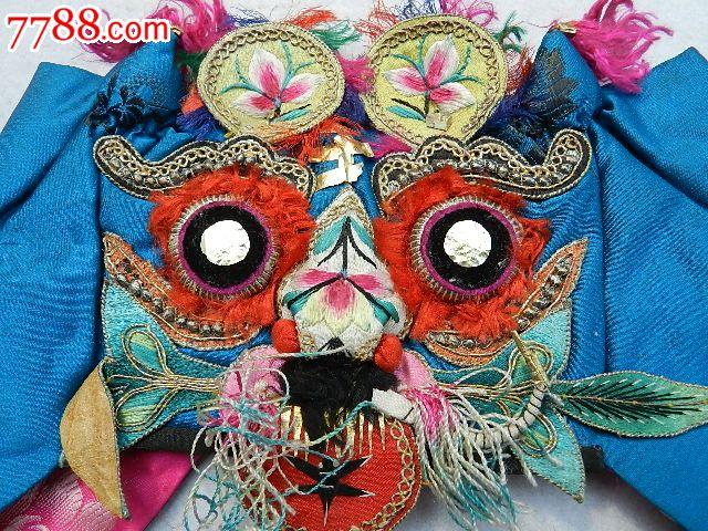 【耳朵.鼻子.嘴巴有花和鸟的老虎帽子1573】山西晋工老刺绣绣片
