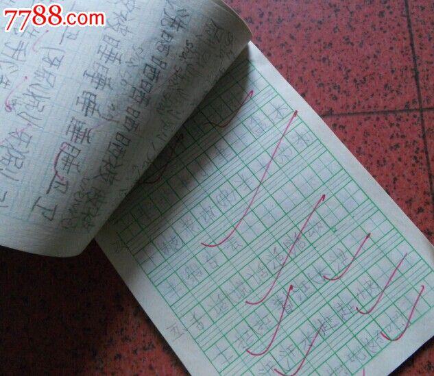 四线方格本-se23928025-七七八八练习簿收藏