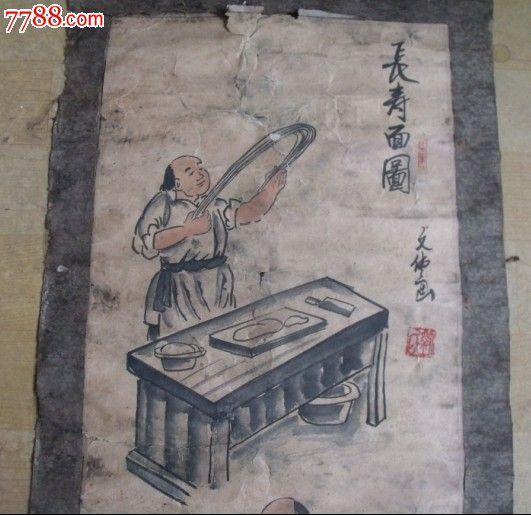 民俗工作画以前北京地区做小吃的手绘画四副一套古
