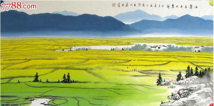 张泉踪·四尺田园风光山水图片
