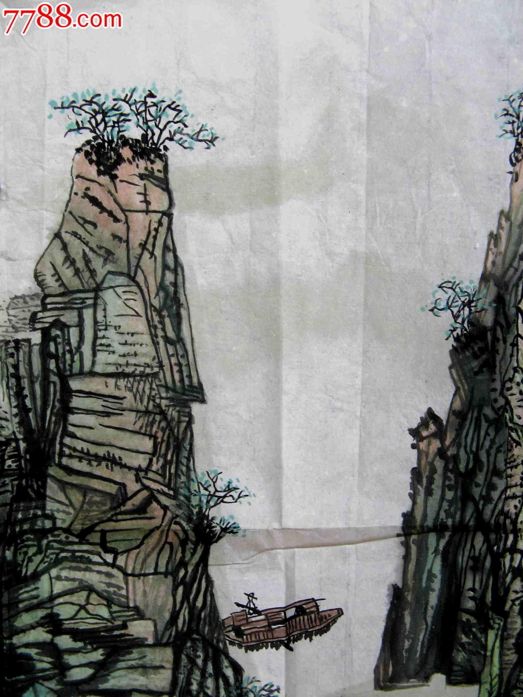 日山水墨画-无款山水画 两岸青山相对出, 孤帆一片日边来 山