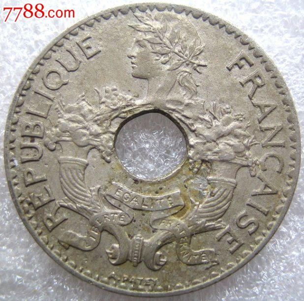 法属印度支那1937年5分圆孔镍币美品-价格:15