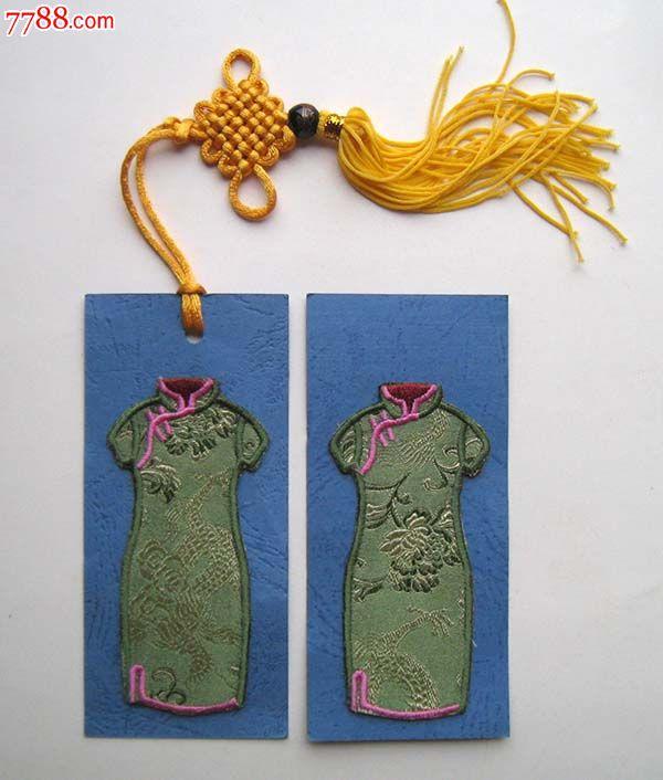 旗袍设计样图片