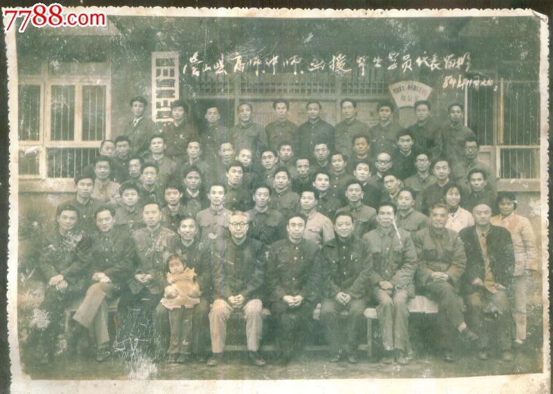 营山县高师84年