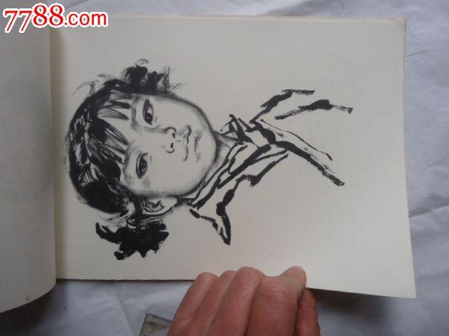 中国画人物技法资料之二