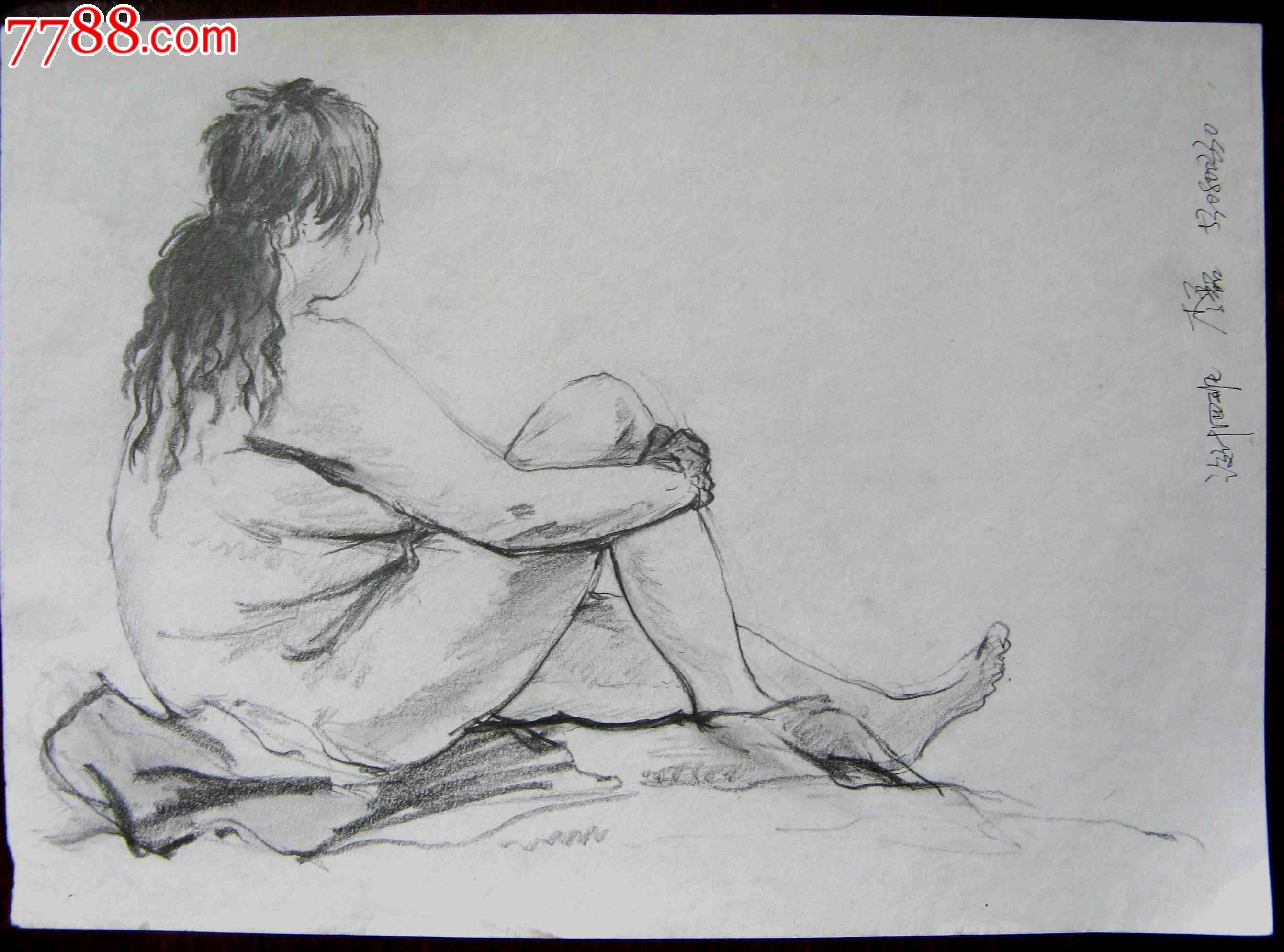 素描人物画:人体抱腿坐