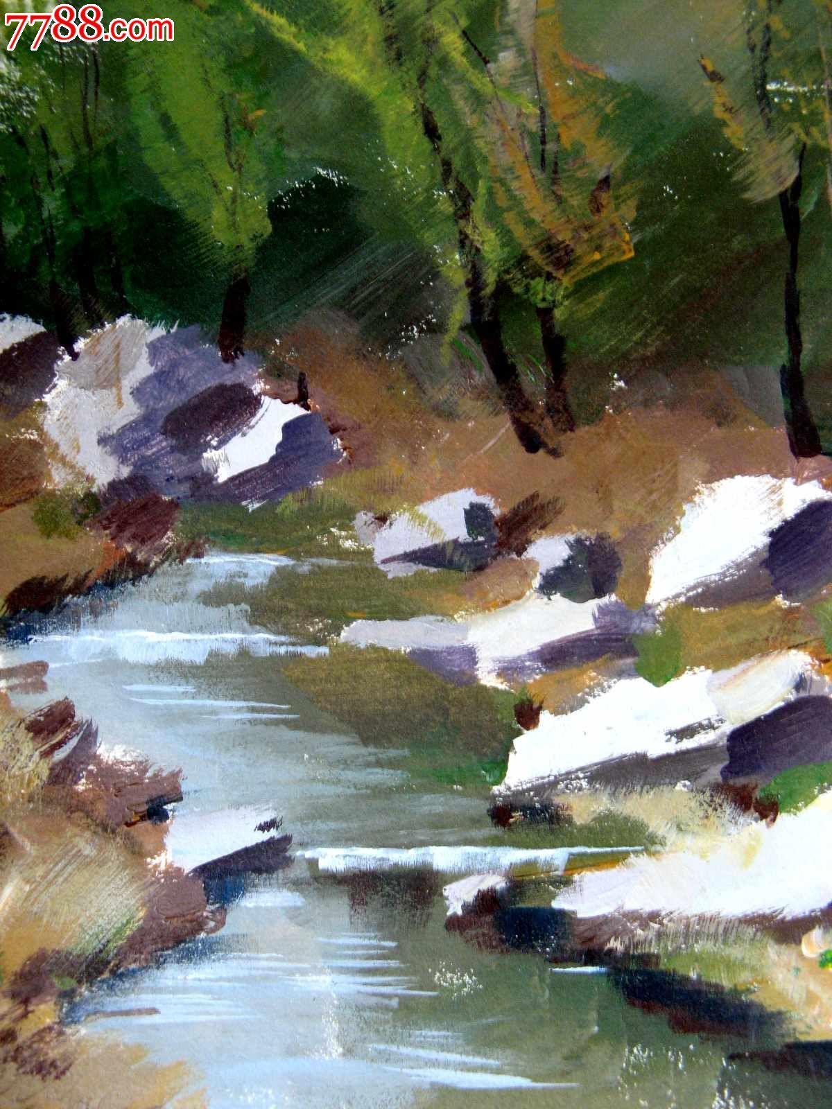 纸面风景油画:小溪与树林