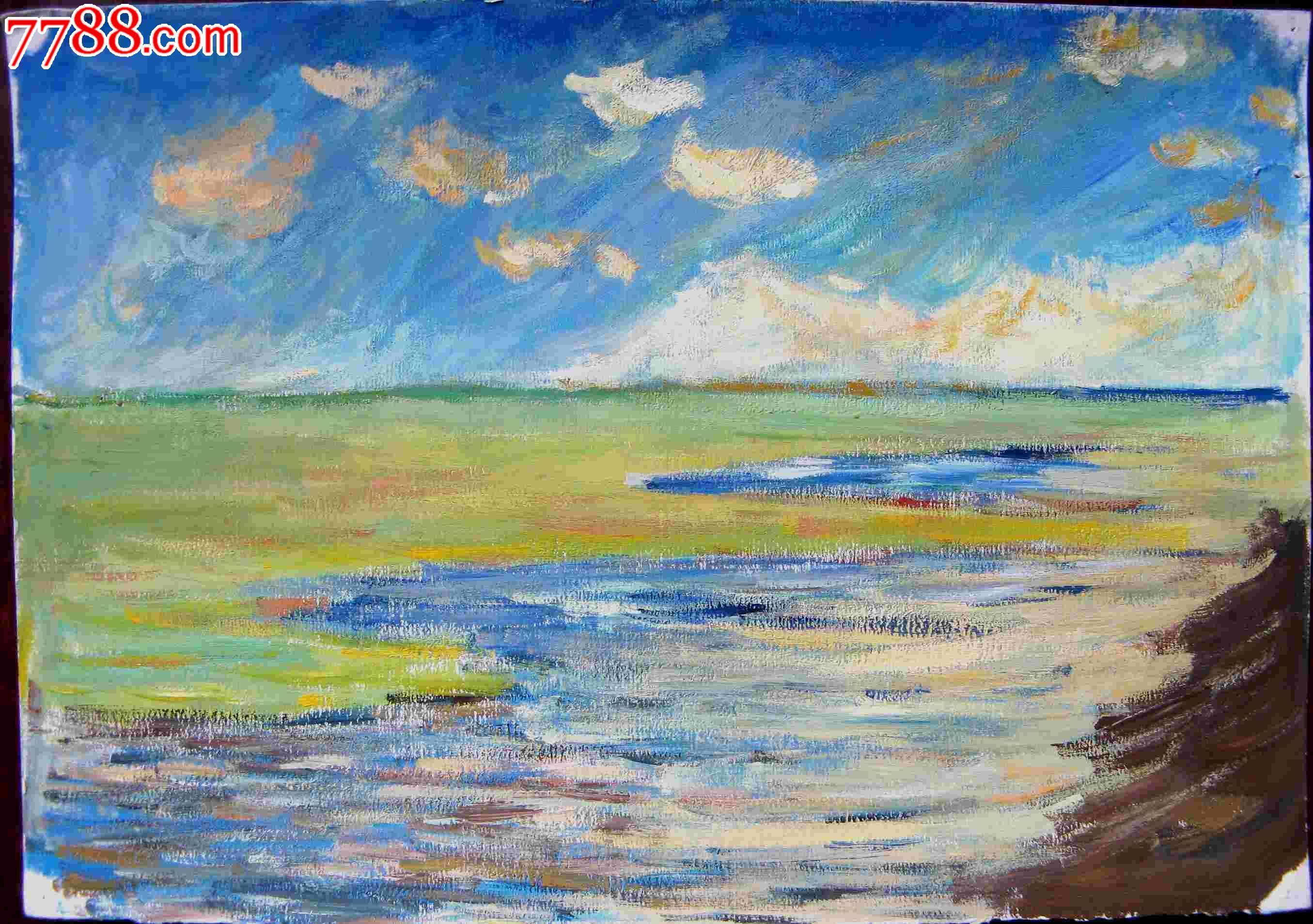 八开风景水彩画:蓝天白云草原湖泊