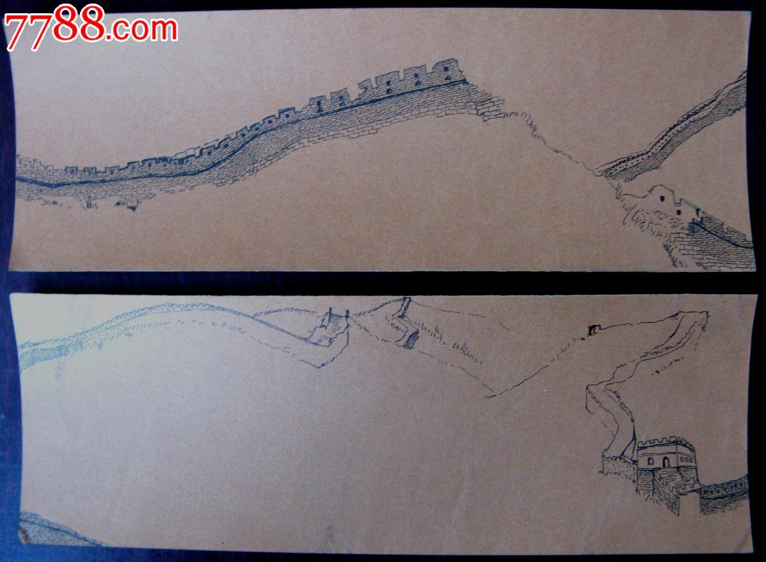 无款素描风景山水画:万里长城共2幅