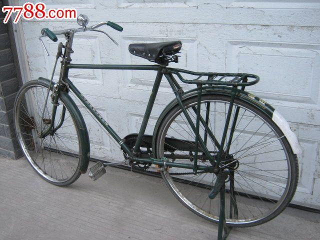 老邮差二八自行车/怀旧老物件