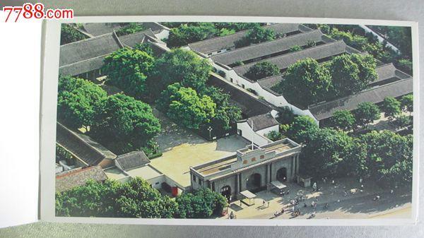 明信片收藏--总统府美景