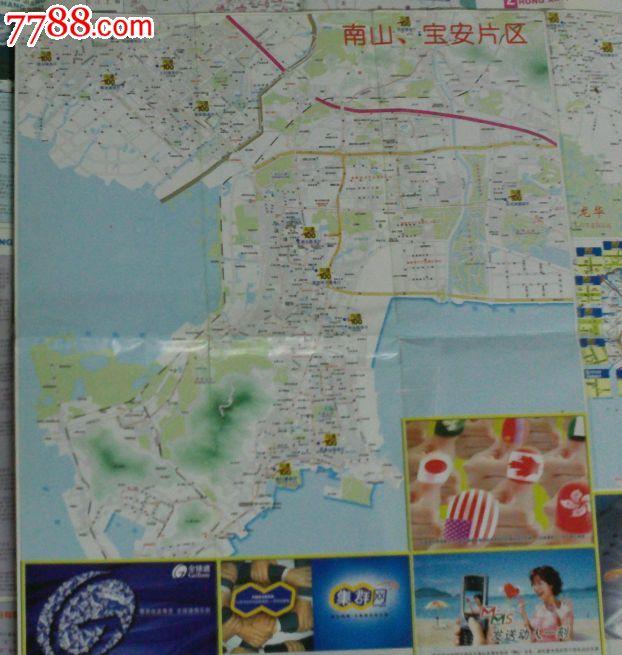 深圳-75品-地图_旅游景点门票_小乐店铺【中国收藏