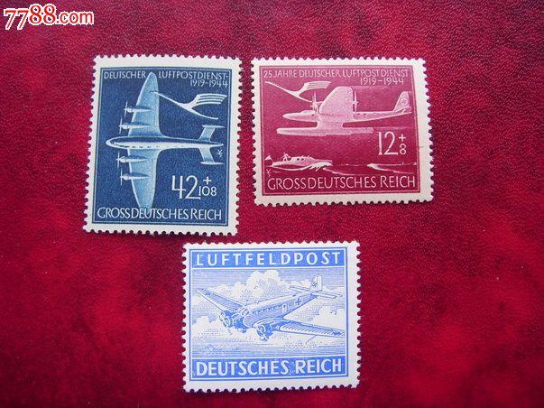 二战纳粹德国航空票