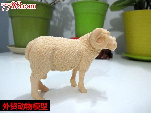 德国思乐schleich正品散货动物模型羊绵羊公绵羊白模