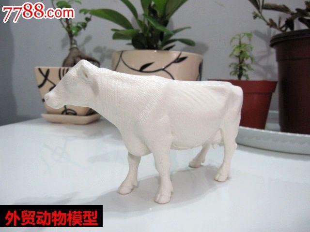 德国思乐schleich动物模型牛奶牛奶牛一家三口白模素