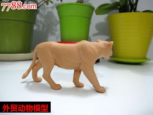 德国思乐schleich正品散货动物模型狮子母狮子白模素