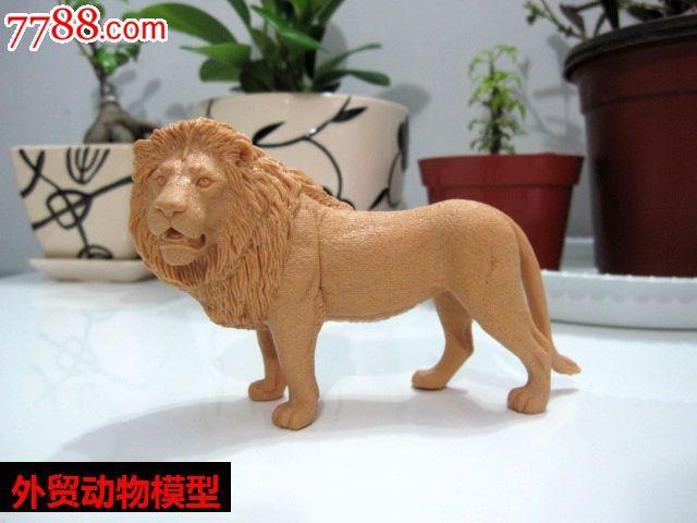德国思乐schleich正品散货动物模型狮子非洲公狮白模