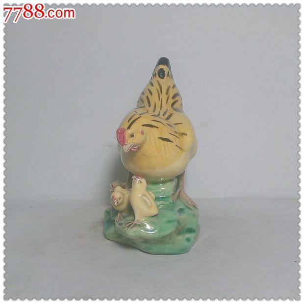 母子情*可爱的文革鸡瓷塑摆件