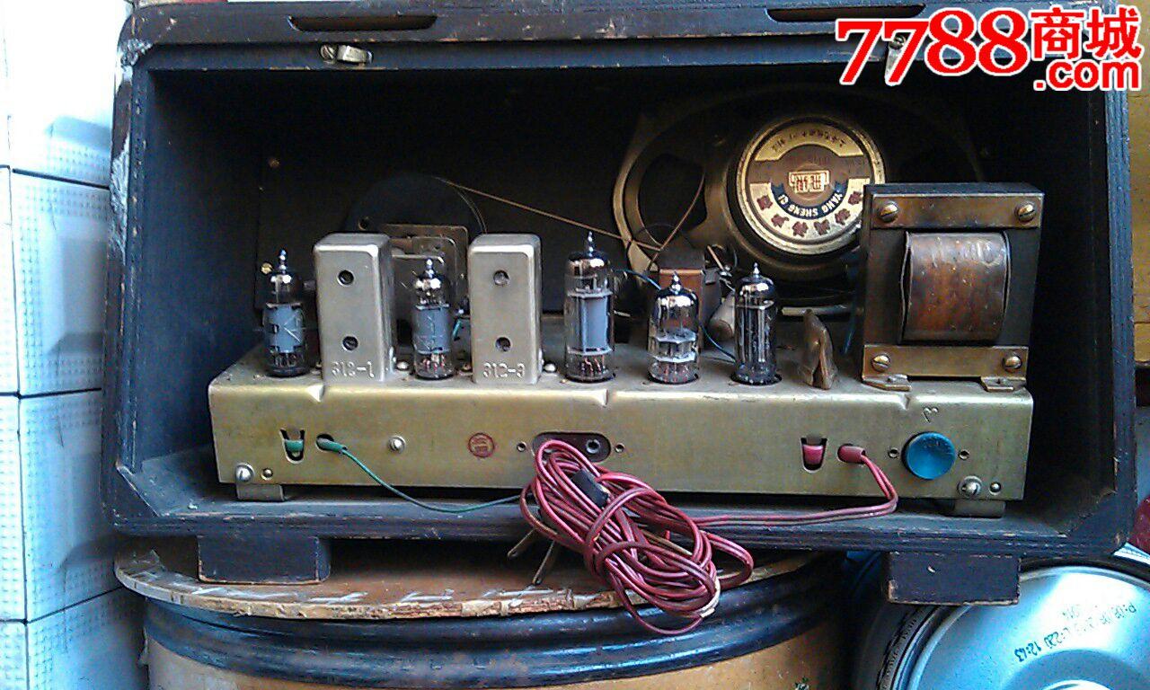 凯歌455d型台式双语录好品文革电子管收音机