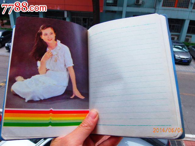 美女日记本 价格20元