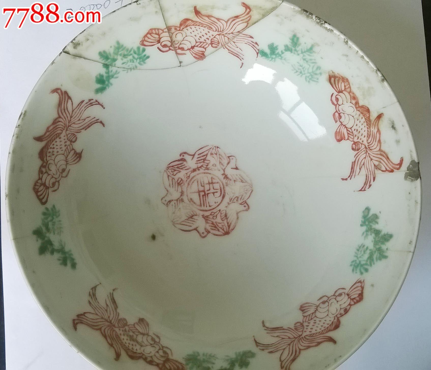 湖南省醴陵彩绘瓷器,碗_价格元_第2张_中国收藏热线