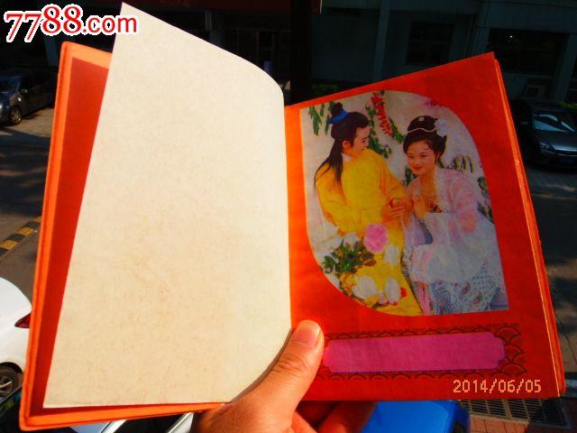 北京美女日记本