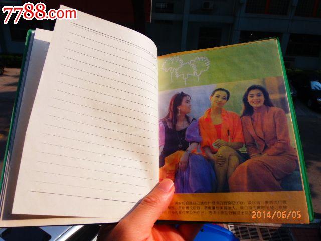 北京美女日记本,笔记本/日记本,九十年代(20世纪),本图片