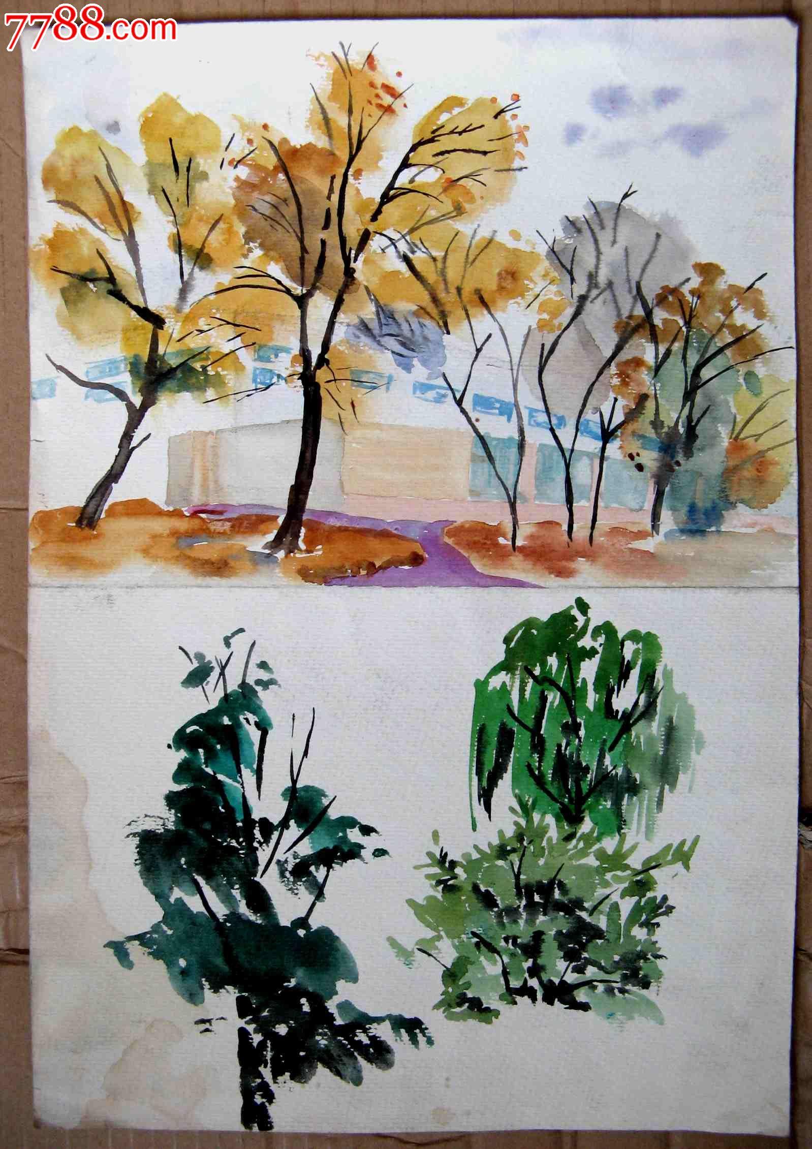 八开风景水彩画二合一:树木