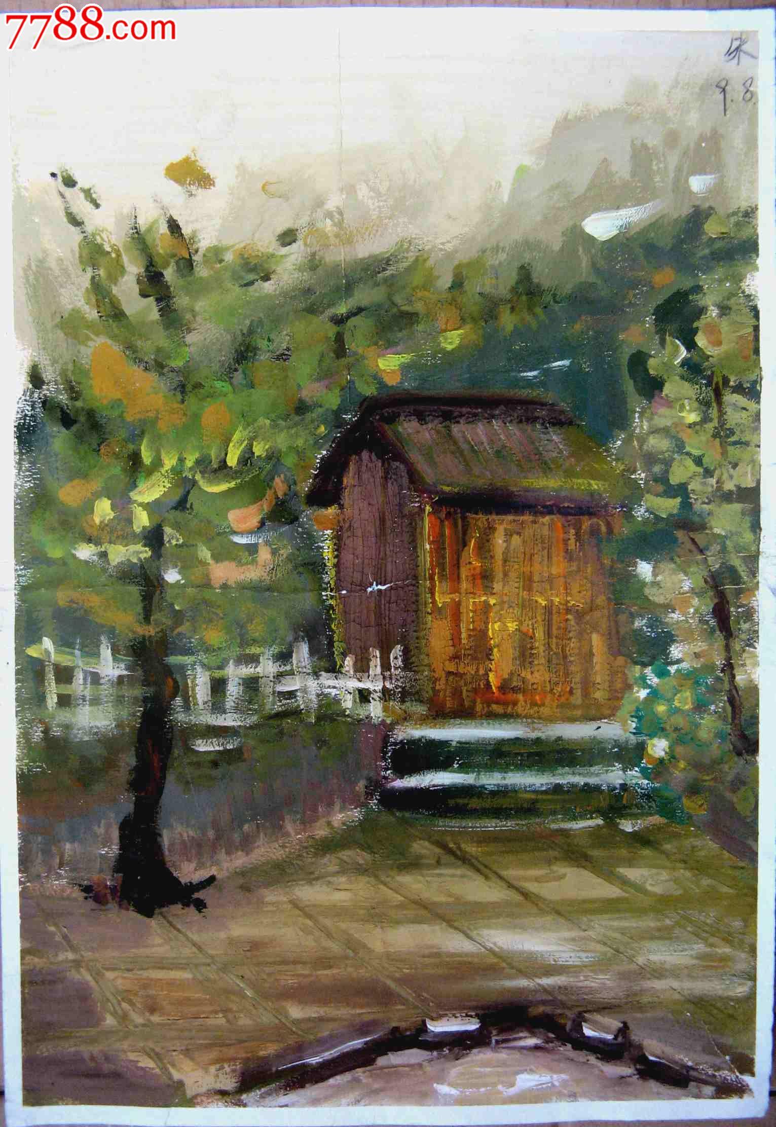八开风景水粉画:林中小木屋