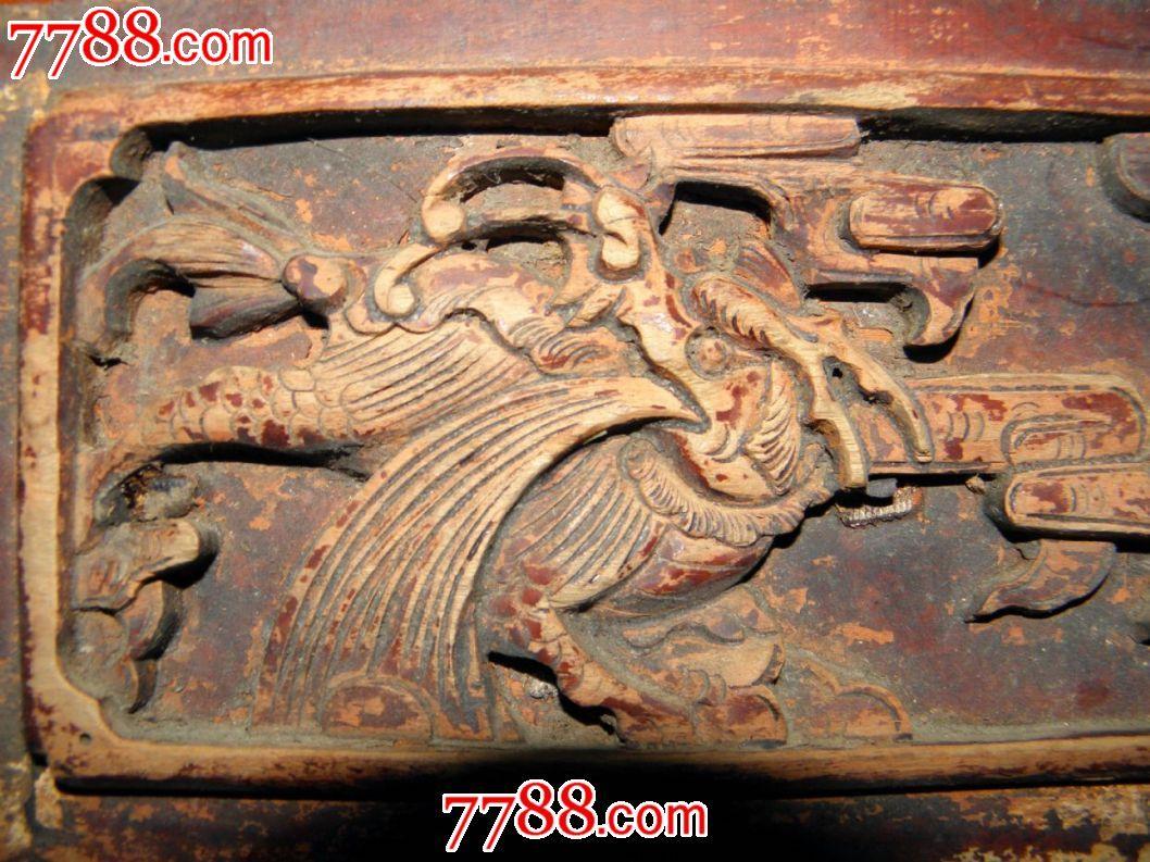 清代或民国麒麟吐水木雕花板