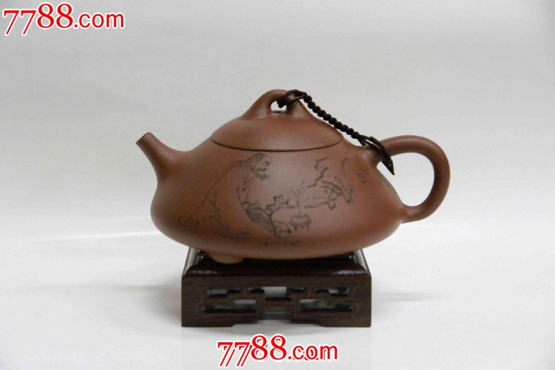 紫砂壶(石瓢)-价格:2280元-se24223410-紫砂壶视频拉花图片