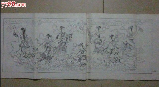 8开——古装人物画稿