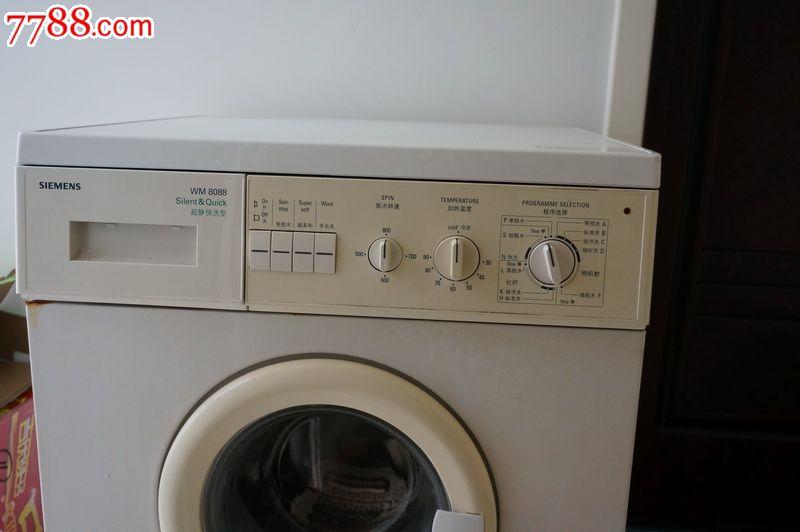 西门子wm8088滚桶洗衣机