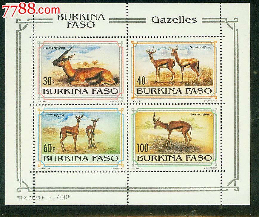 红额羚(wwf世界野生动物保护基金会)小全张新票1全