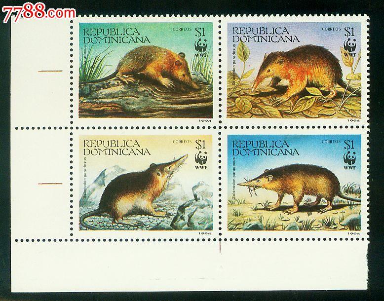沟齿鼠(wwf世界野生动物保护基金会)新票4全