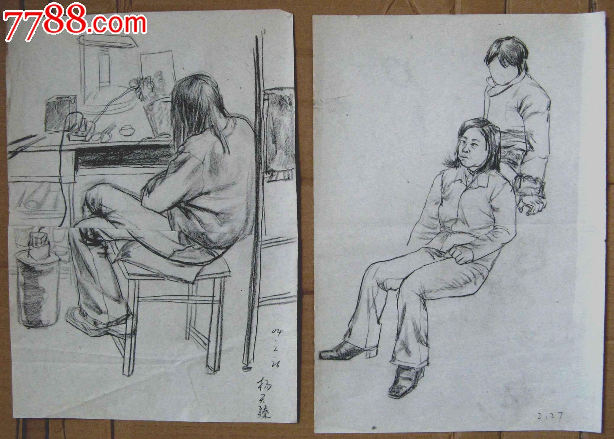 素描人物画2幅:女生宿舍学习等