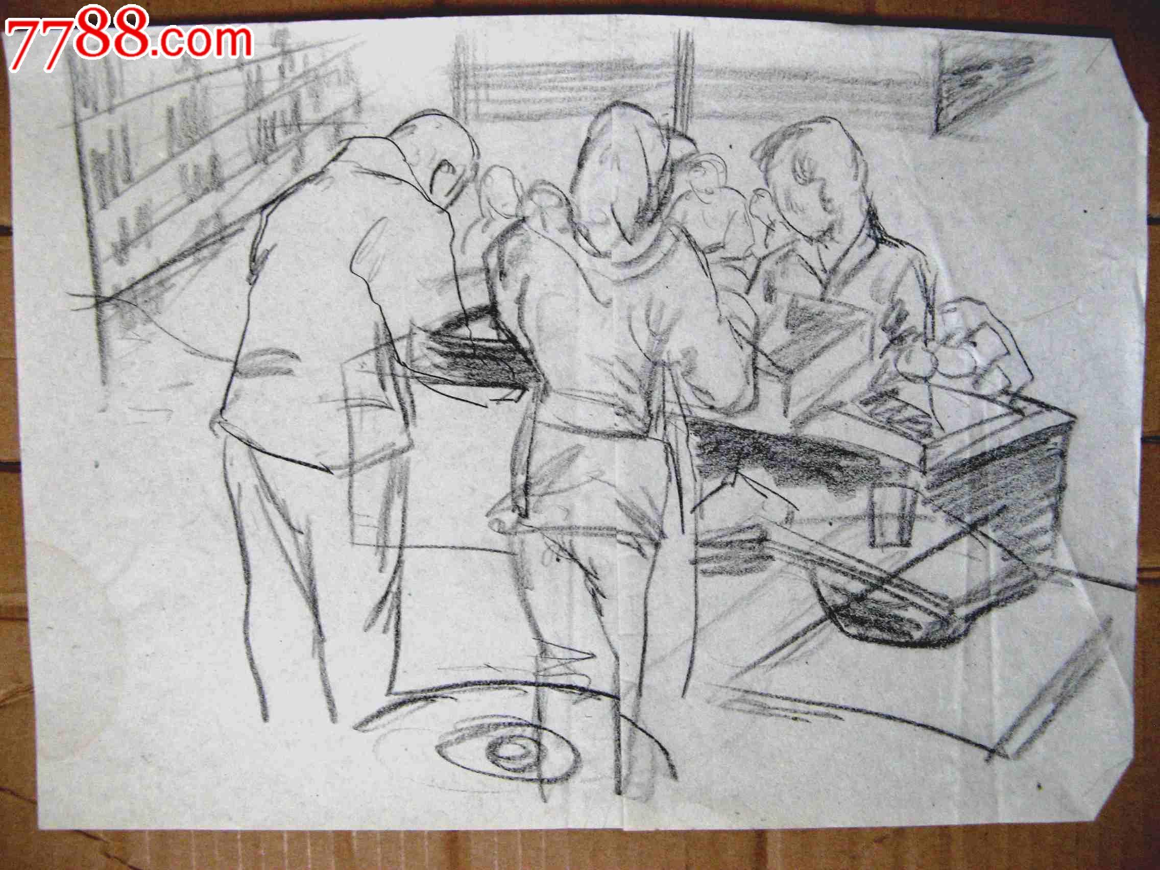 素描人物画2幅:街头小吃