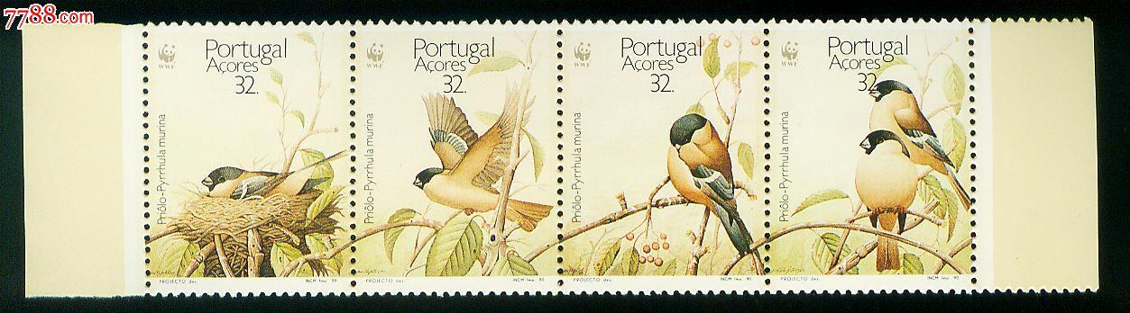 鸟(wwf世界野生动物保护基金会)新票4全